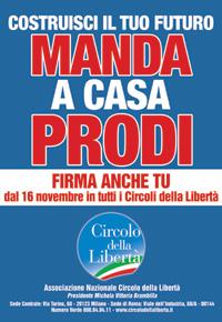 MANDA-A-CASA-PRODI-200x290