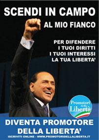 manifesto_mvb_4_02_2010